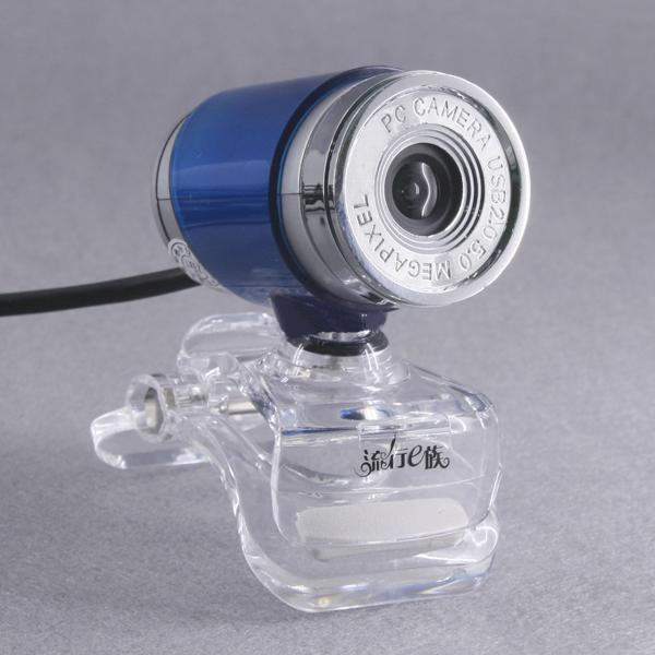 Как подключить вэб-камеру к