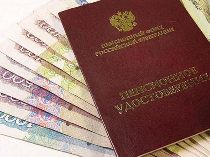 Повышение пенсий в 2015 году в украине в сентябре