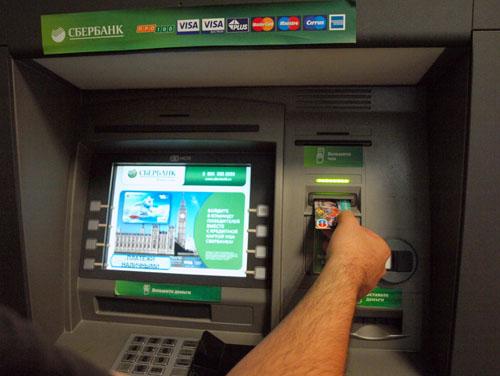Втб банк омск кредит наличными