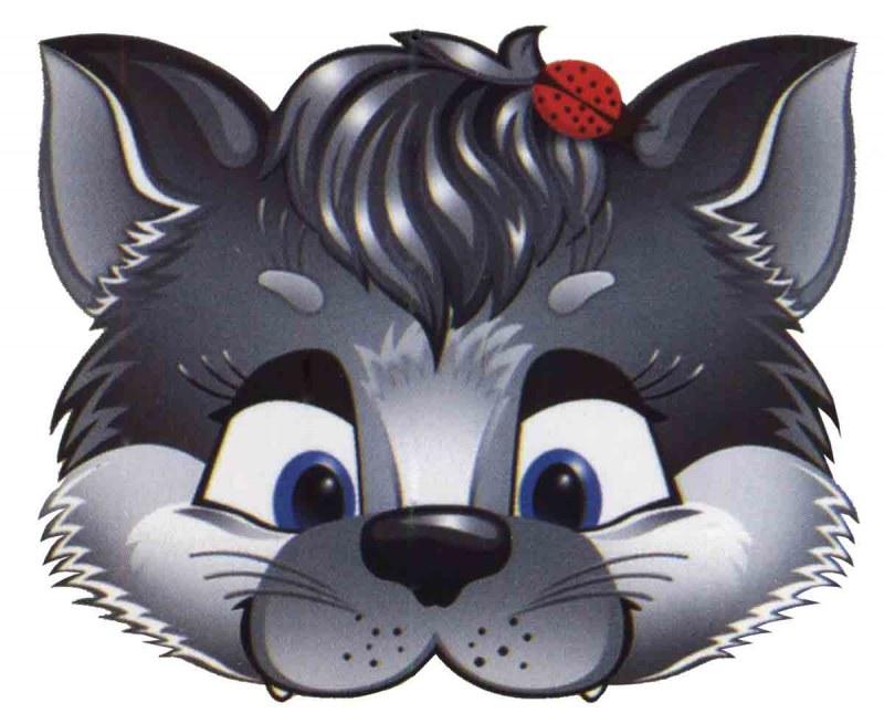 Сделать маску волка можно