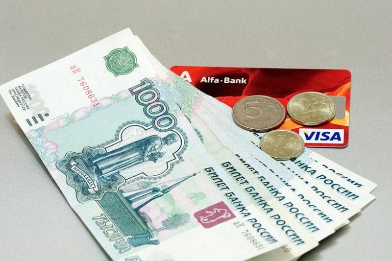 Кредит перечислением на карту денег интернет банк кубань кредит вход в дбо
