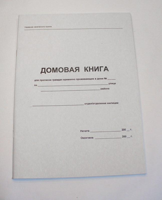 Пункт об автоматической пролонгации договора