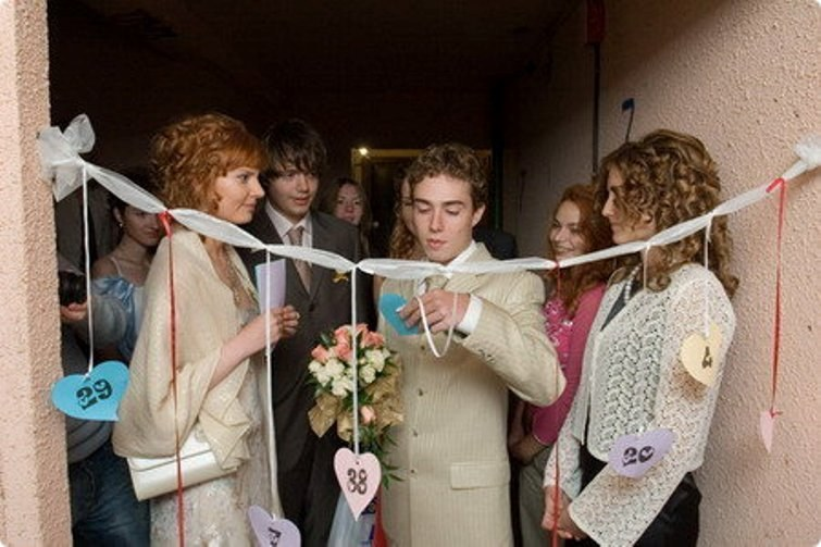 Вопросы жениху. выкуп невесты