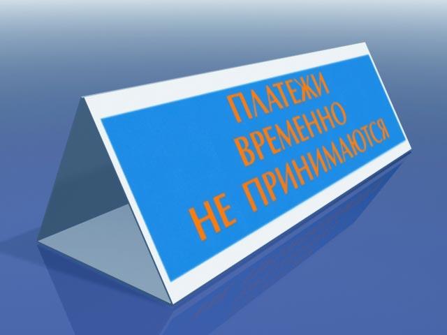 Изготовление печатей и штампов на заказ в Москве 87