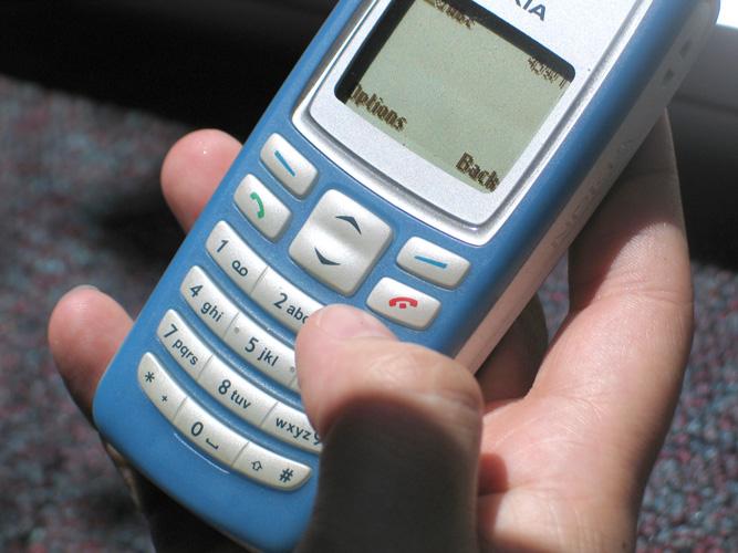 фото на телефон отправить