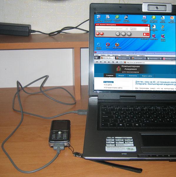 как скачать игры с компьютера на телефон бесплатно - фото 9