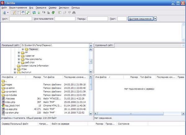 Как залить папку на хостинг без архивации как сделать перенаправление с сайта на сайт