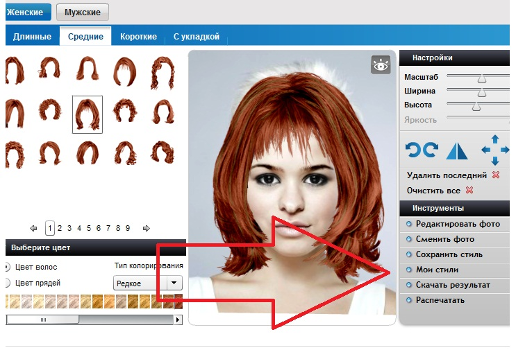 Програмку выбора цвета волос