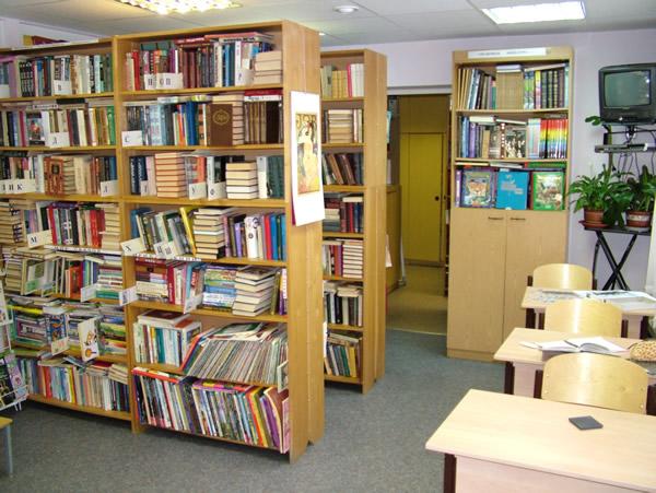 Библиотеку скачать торрент