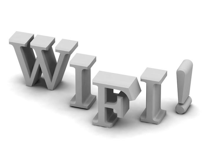 подключить ps3 к интернету