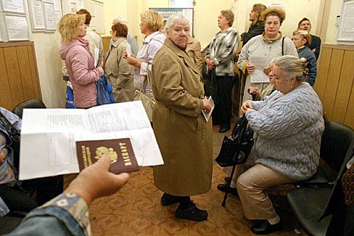Страховая часть пенсии для неработающих пенсионеров