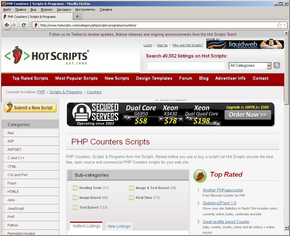 Как сделать счётчик сайта сделать галерею с контентом на сайте евгений попов