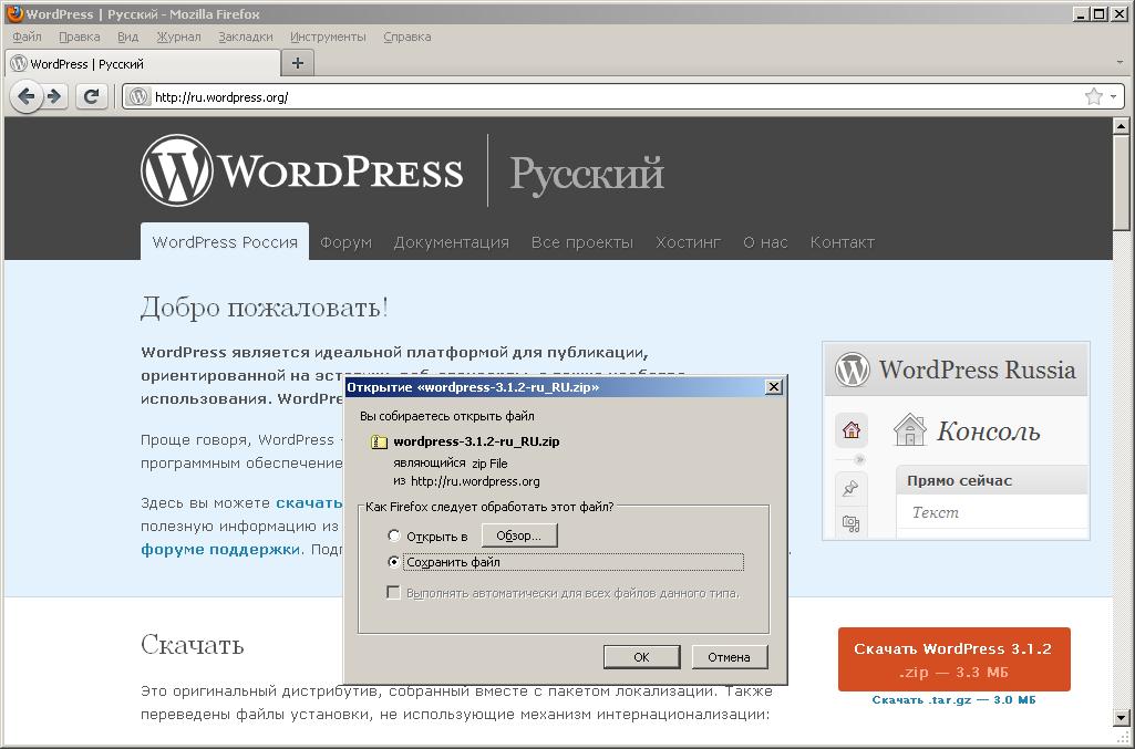 Как сделать блог на сайте как сделать сайт в топы поисковых систем самому
