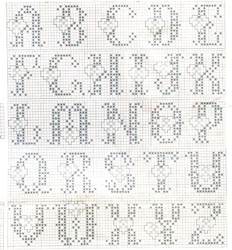 Вышивка бисером надписи