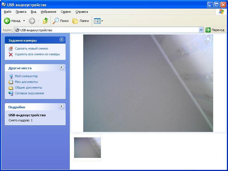 сделать фото с веб камеры с эффектами