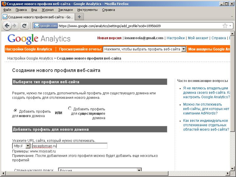 Как сделать сайт с статистикой как сделать в домене на windows server 2003 сайт7