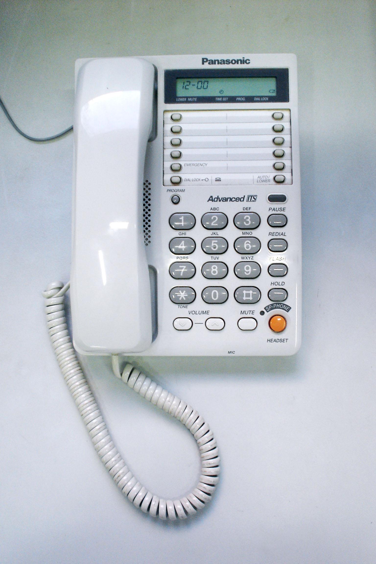 Узнать сумму задолженности за телефон