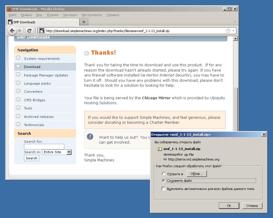 башенная раскрутка сайта seo оптимизация phpbb