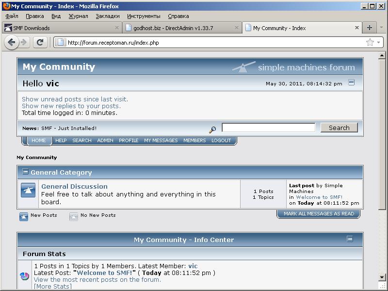 Как сделать бесплатный форум для сайта создание сайтов html на примерах