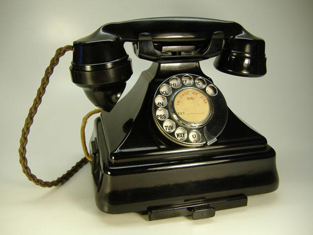 Как узнать входящий на домашний телефон