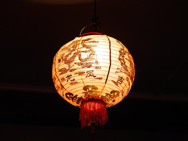 Как сделать китайский бумажный фонарик  из бумаги 174