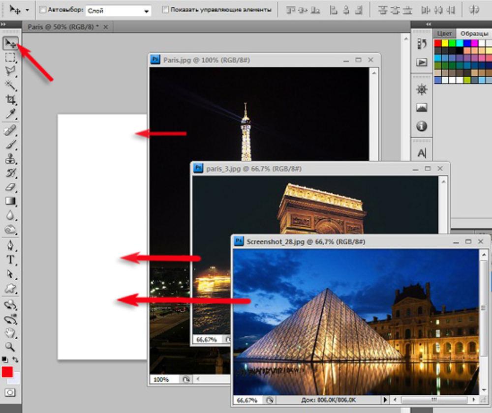 как сделать на одной графии несколько снимков