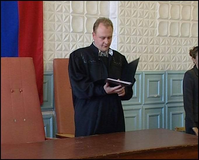 Порядок получения судебного решения