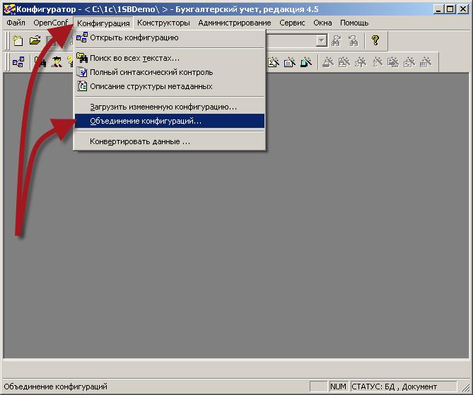 1спредприятие установка emulator как посмотреть журнал обновления 1с