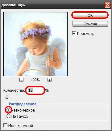 Программа наложения картинки на картинку онлайн