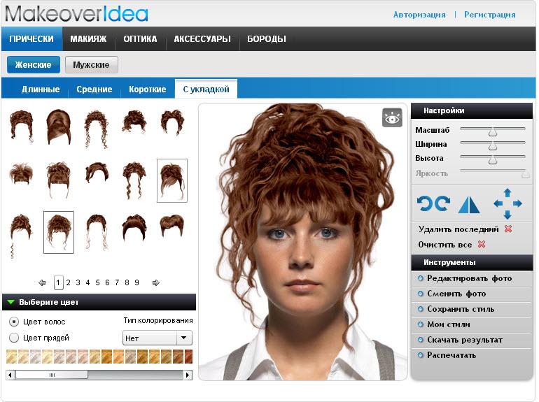 Программа подобрать причёску по фото онлайн бесплатно