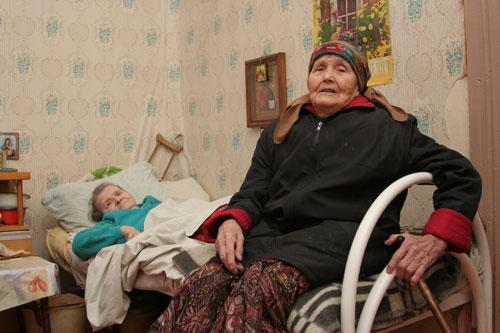 Определить пожилого человека дом престарелых дома престарелых в камышине