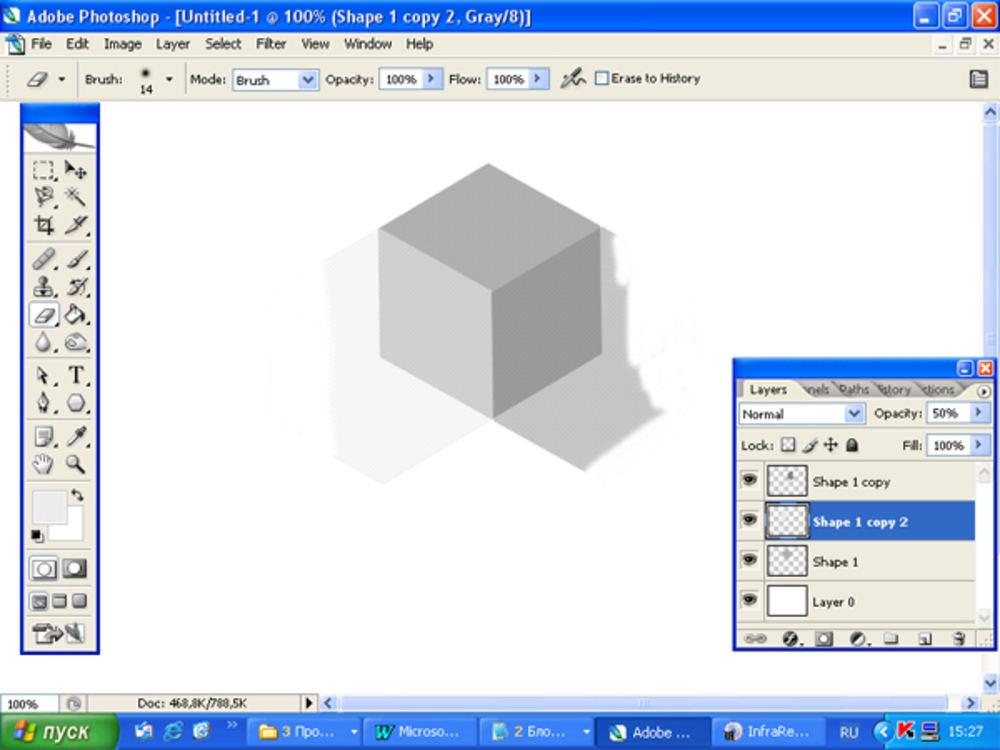 Нарисовать шестиугольник фотошопе