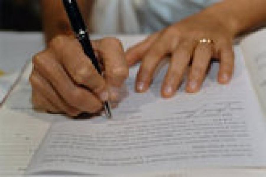 Как Нужно Писать Заявление