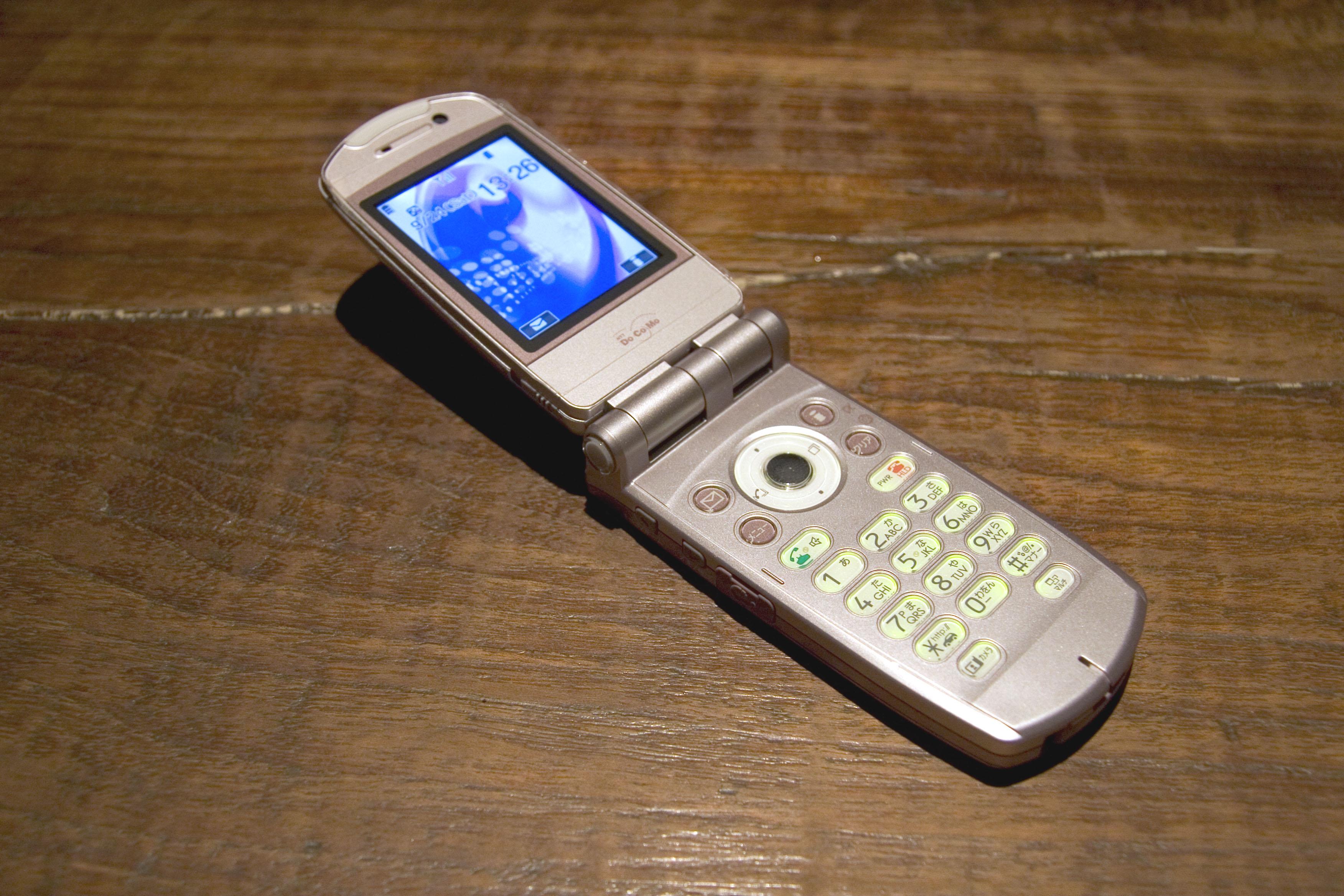 Как оплатить телефон с банковской карты Очень просто