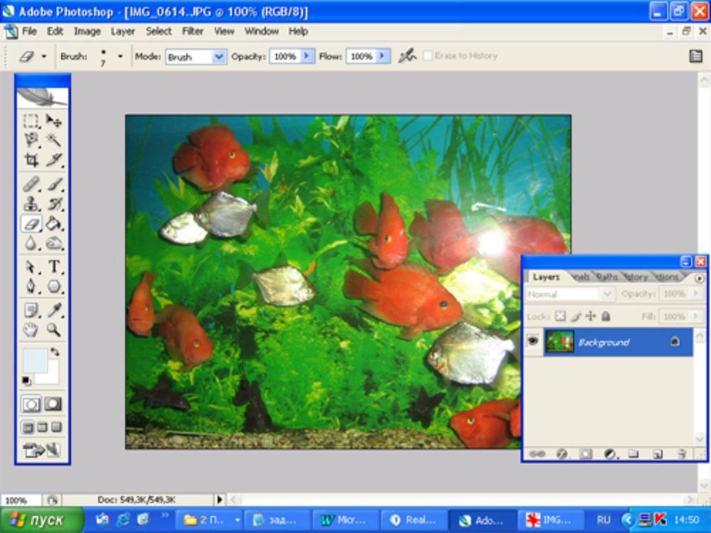 как развернуть фото в фотошопе