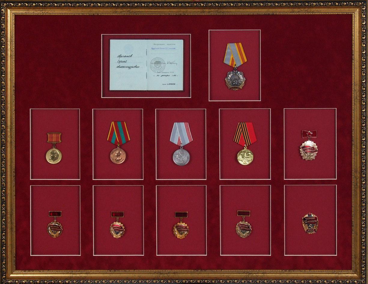 Планшет для медалей и орденов своими руками