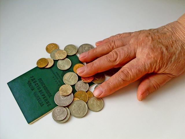Консультации по военным пенсиям