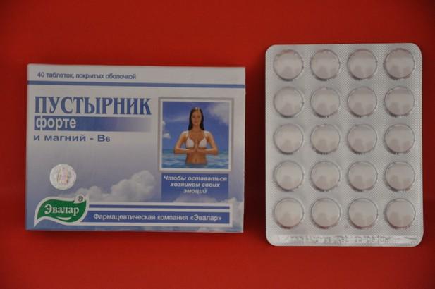 Пустырник в таблетках и настойке инструкция по применению, лечебные свойства, побочные эффекты и противопоказания. Как принимать экстракт пустырника детям, беременным и при грудном вскармливании?