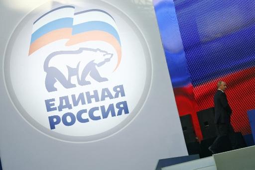 образец заявление о выходе из партии единая россия - фото 4