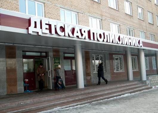 Больница блохина а москва