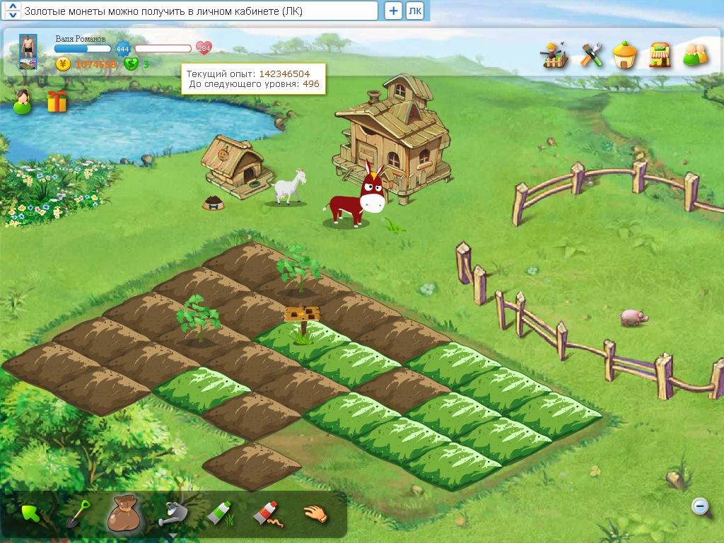 Игра счастливый фермер скачать на компьютер