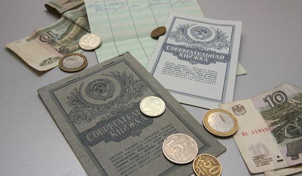 3 группа инвалидности какая пенсия на украине