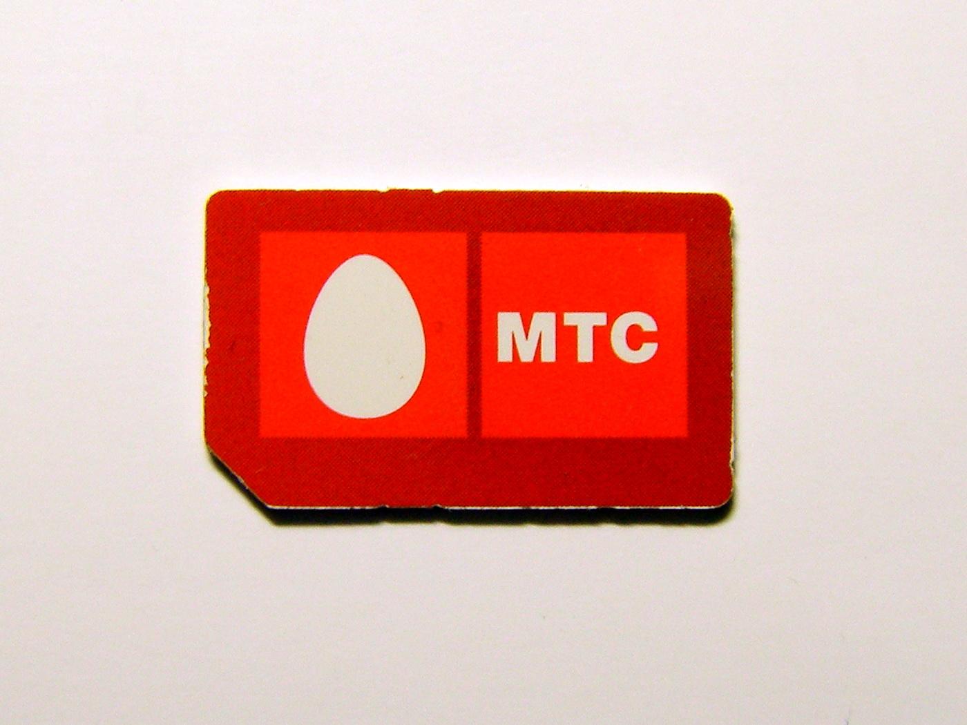 узнать на кого оформлен номер телефона по номеру микрозаймы офисы в москве