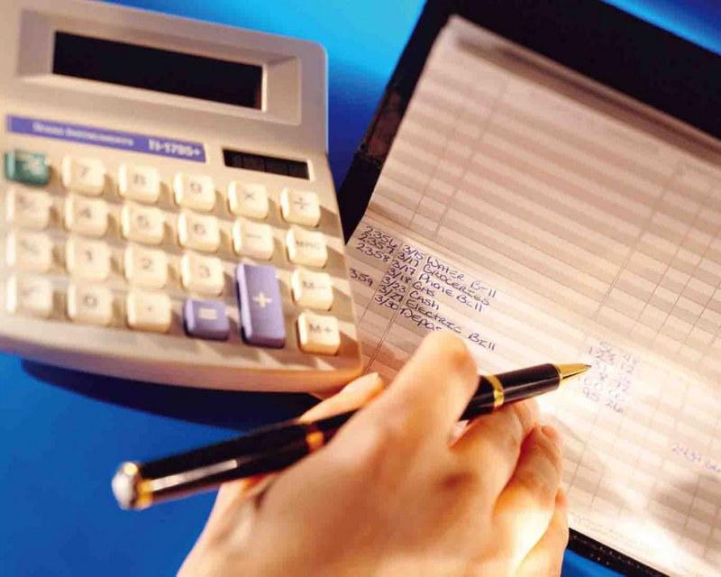 Как найти объем реализованной продукции 🚩 объем реализации продукции в балансе 🚩 Бюджетирование