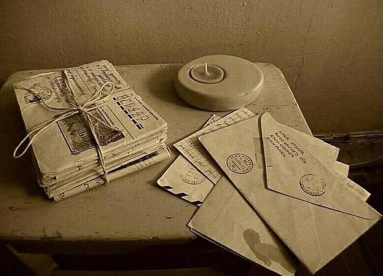 Картинки по запросу разослать письма