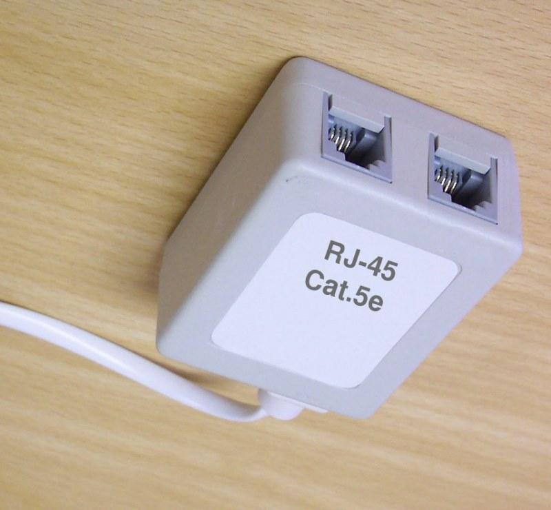 Настенная Ethernet-розетка