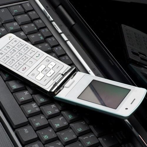 Как текст на телефон