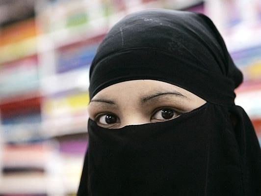 Золотой Павлин Как завязать мусульманский платок Как
