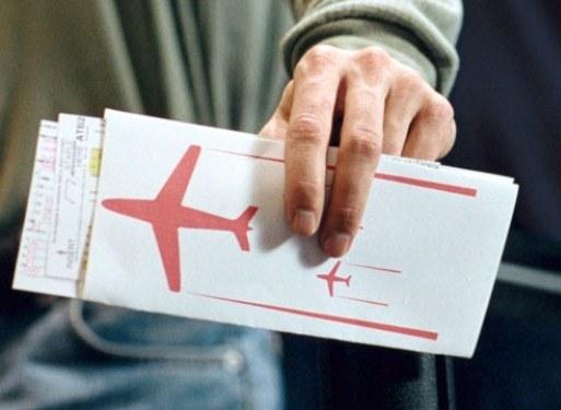 За сколько времени до вылета самолета можно сдать билет аренда автомобиля во франции
