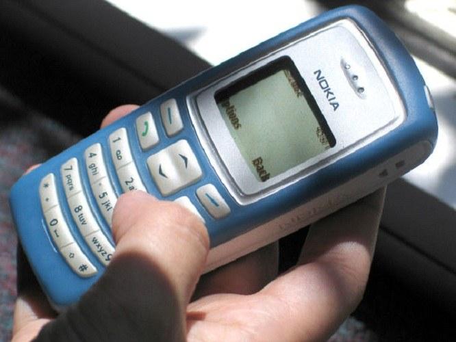 машину с помощью телефона